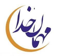 رمضان سایت دکتر یوسفی
