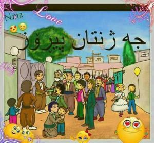 عید فطر سایت دکتر یوسفی