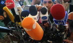 روز خبرنگار دکتر نورالدین یوسفی