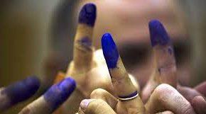 انتخابات نماد مردم سالاری
